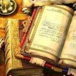 İslam Öncesi Türk Edebiyatı ÖABT Testi