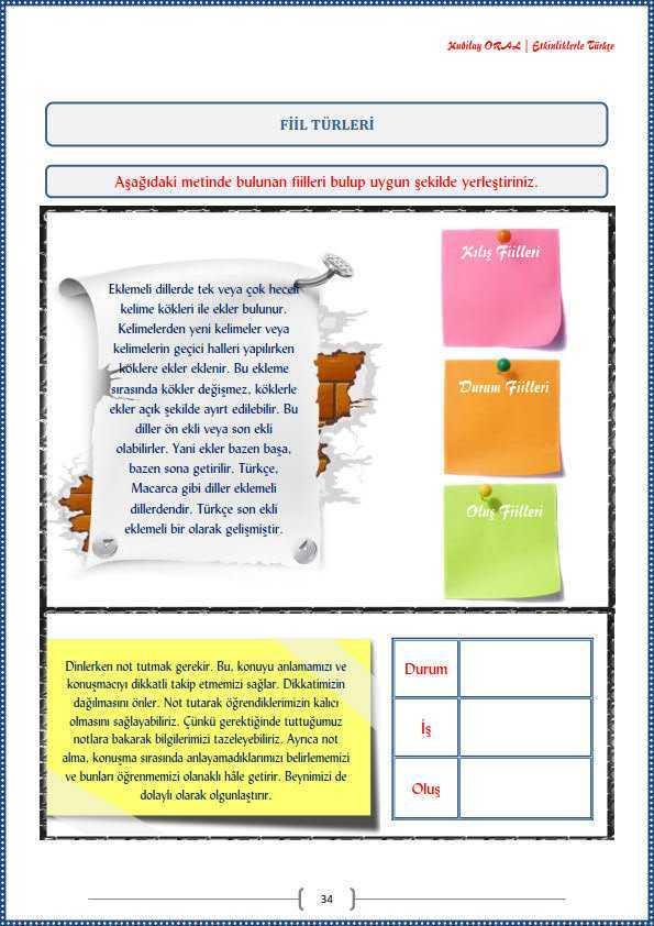 Fiil Türleri çalışma Kağıdı Turkcecinet Türkçe Testleri